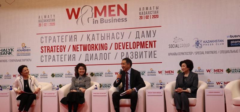 Почти половина предпринимателей Алматы – женщины