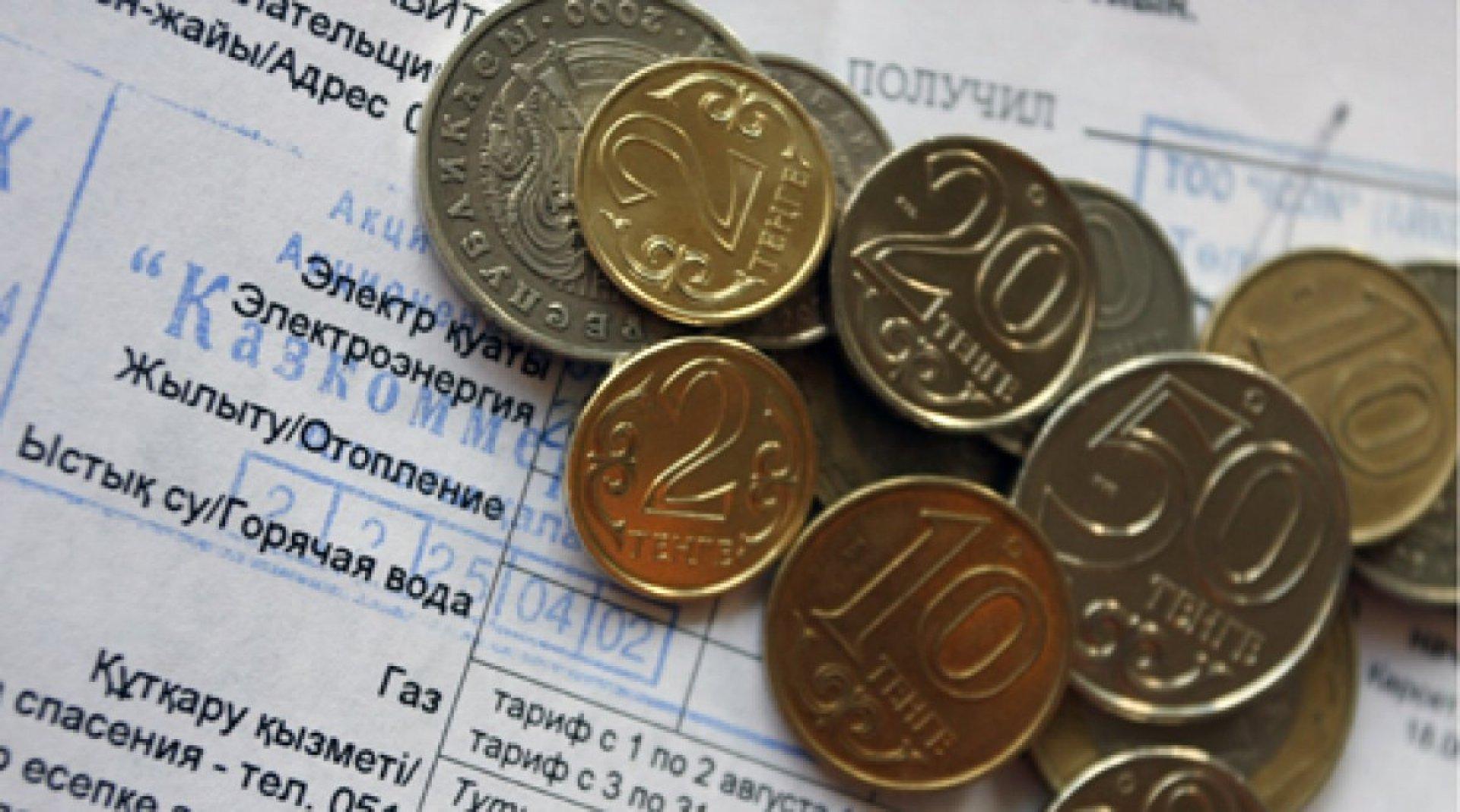 В Астане снижены тарифы на комуслуги