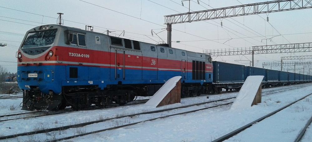 Через Казахстан отправлен в Европу первый контейнерный поезд с грузами японской компании Nippon Express