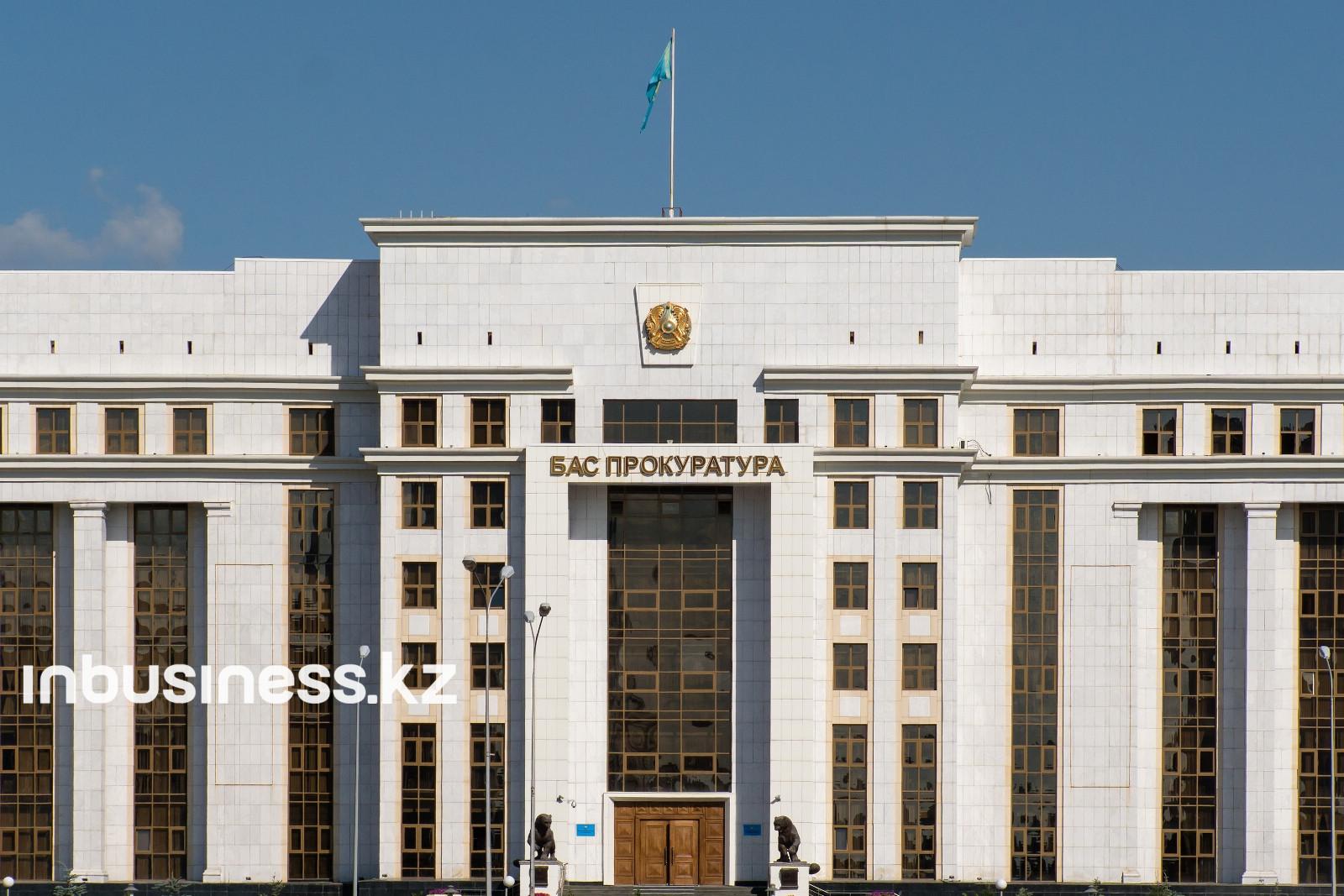 Генпрокуратура не подтверждает информацию о возбуждении уголовного дела в отношении Данияра Акишева