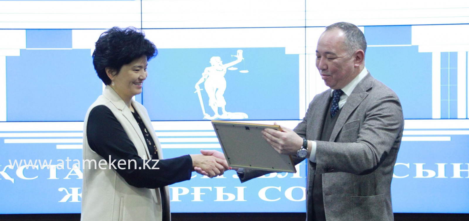Судьи Верховного суда РК получили сертификаты о прохождении семинара-тренинга по таможенному законодательству