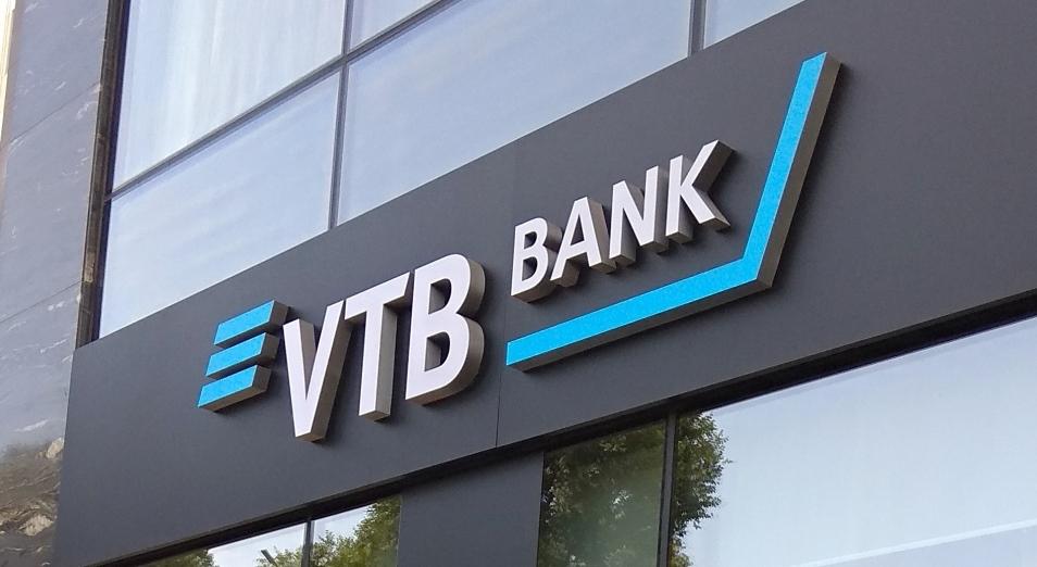 Банк ВТБ (Казахстан) освоил средства, выделенные на поддержку МСБ, но продолжает помогать бизнесу