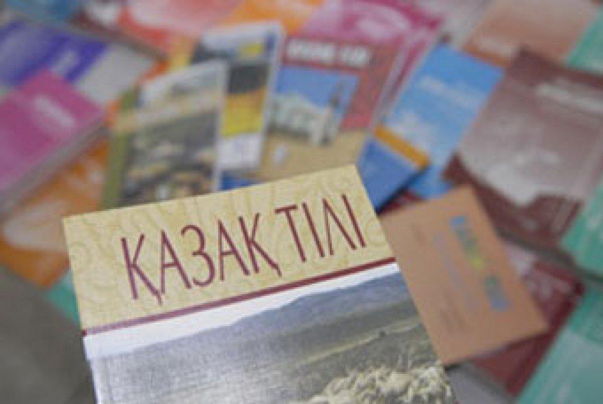 Касым-Жомарт Токаев сдает экзамен по казахскому языку