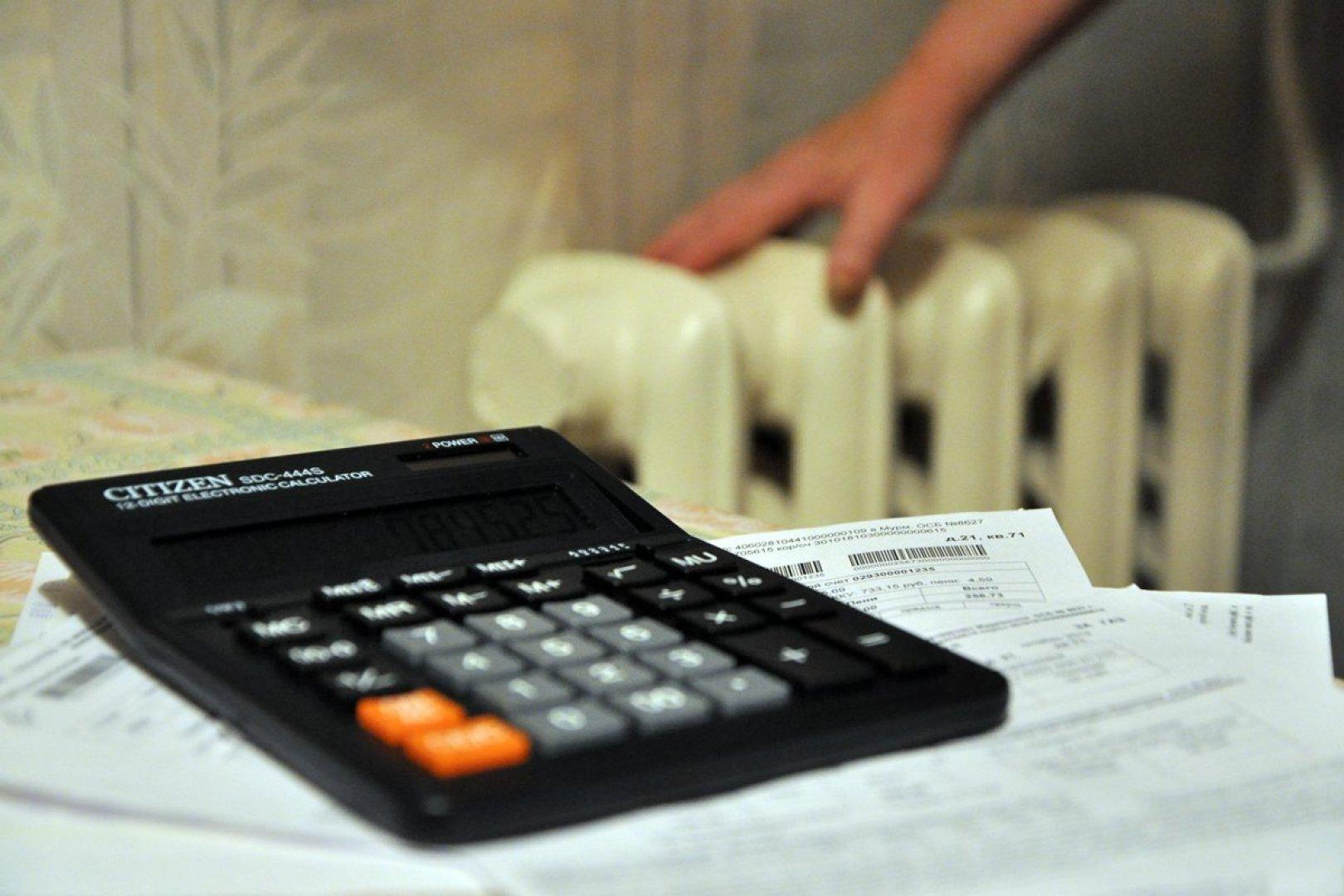 Казахстанцы получат квитанции со сниженными тарифами на комуслуги уже в феврале