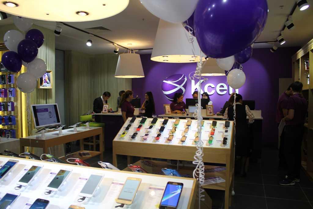 Kcell в январе-сентябре увеличила чистую прибыль по МСФО на 10,3%