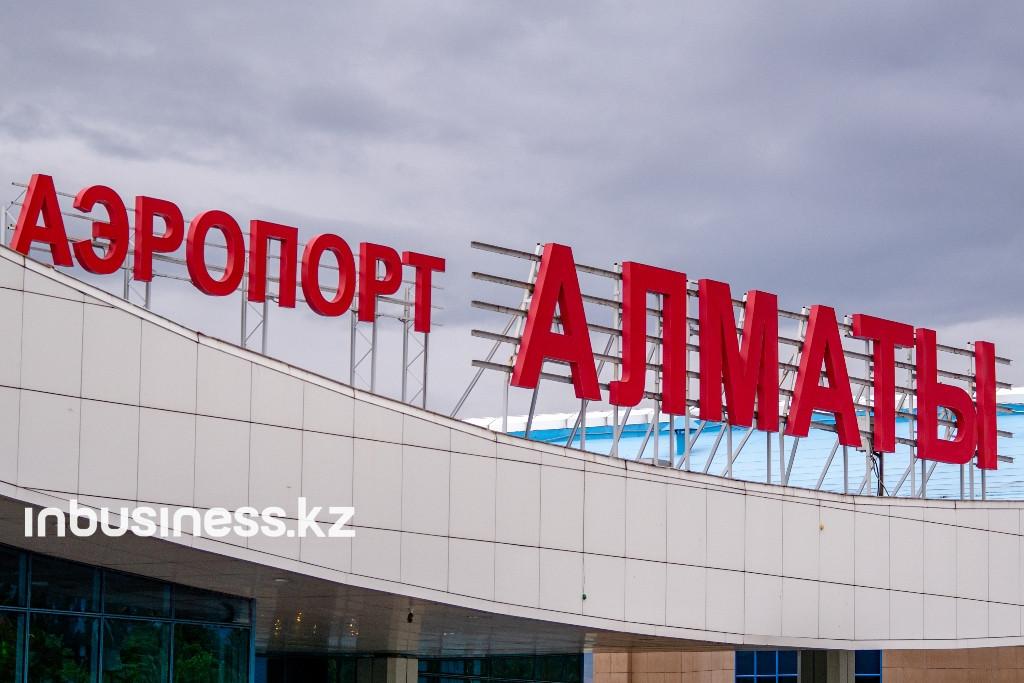 $200 млн  потратят на строительство нового терминала в аэропорту Алматы