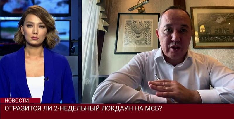 В Казахстане вводится двухнедельный карантин