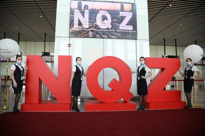 Через шесть лет переговоров аэропорт Нур-Султана сменил код