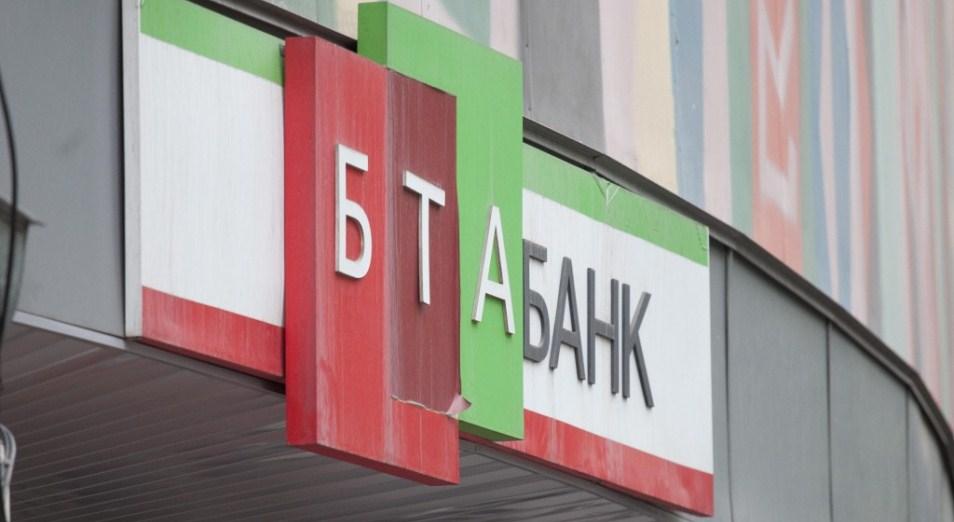 ФПК переплатил за активы БТА в десять раз больше их справедливой цены