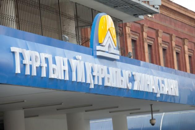 Ләззат Ибрагимова: Әлеуметтік банк инвесторлардың қызығушылығын тудыра алмайды