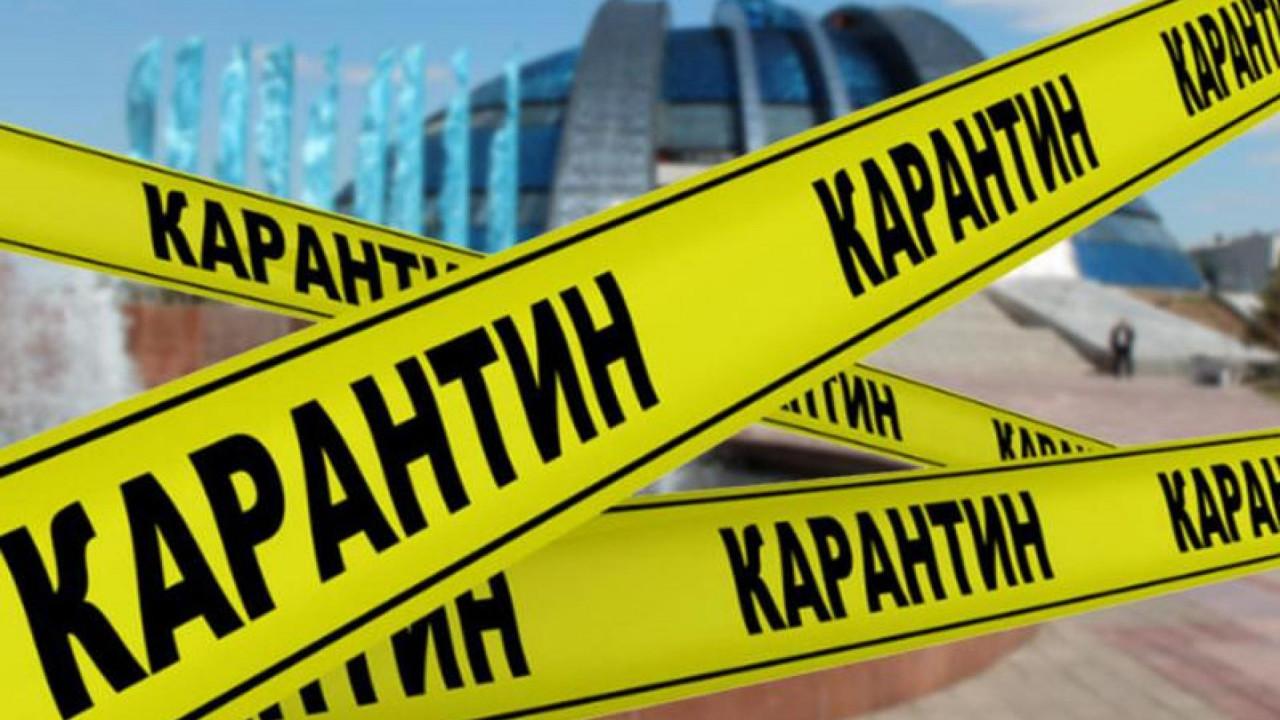 Карантин усилят в Павлодарской области с 25 января