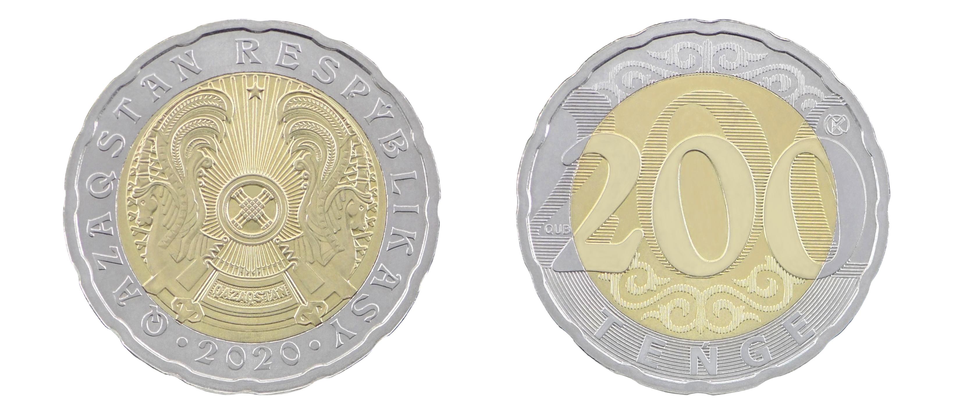Нацбанк выпустил в обращение монеты номиналом 200 тенге