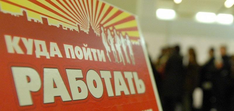 Программы занятости в Казахстане малоэффективны – депутат