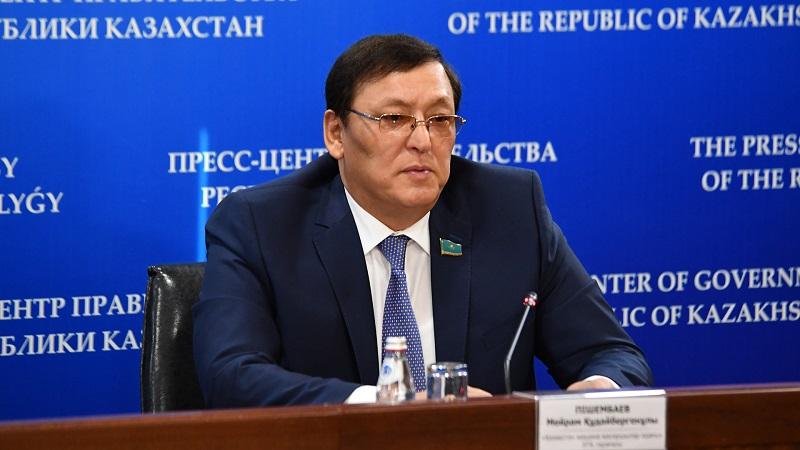 Депутаты раскритиковали работу холдинга «Байтерек»