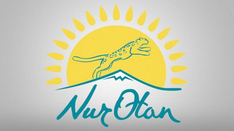 Счетный комитет регулярно проверяет деятельность ОО «Партия Nur Otan»