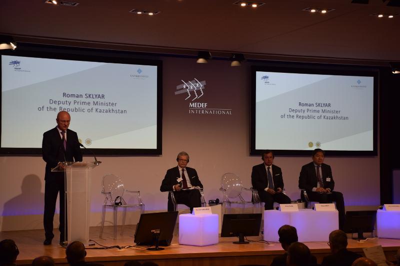 Роман Скляр принял участие в казахстанско-французском инвестиционном форуме