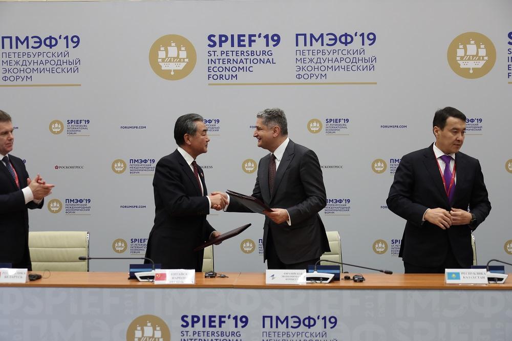 Страны ЕАЭС и Китай подписали соглашение об обмене таможенной информацией