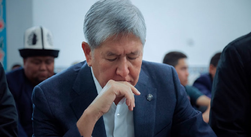 Атамбаевтың жақтастары 17 қыркүйек күні митингіге шығады