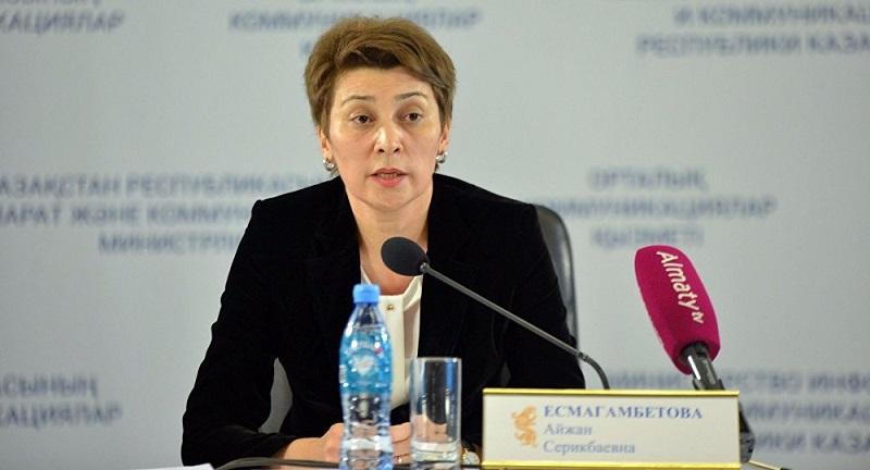 В Казахстане сохраняются карантинные ограничения на выходных