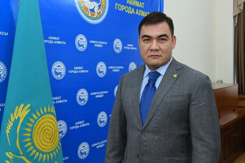 Назначен новый аким Алмалинского района Алматы