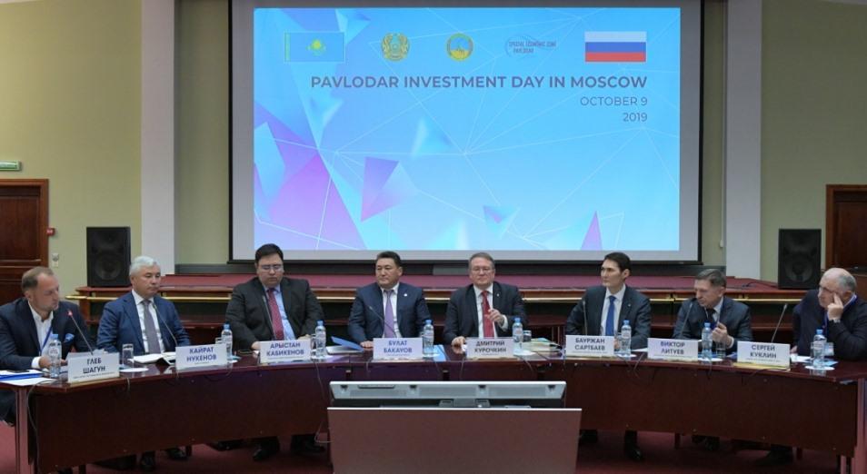 Акимат Павлодарской области подписал несколько соглашений с российскими инвесторами