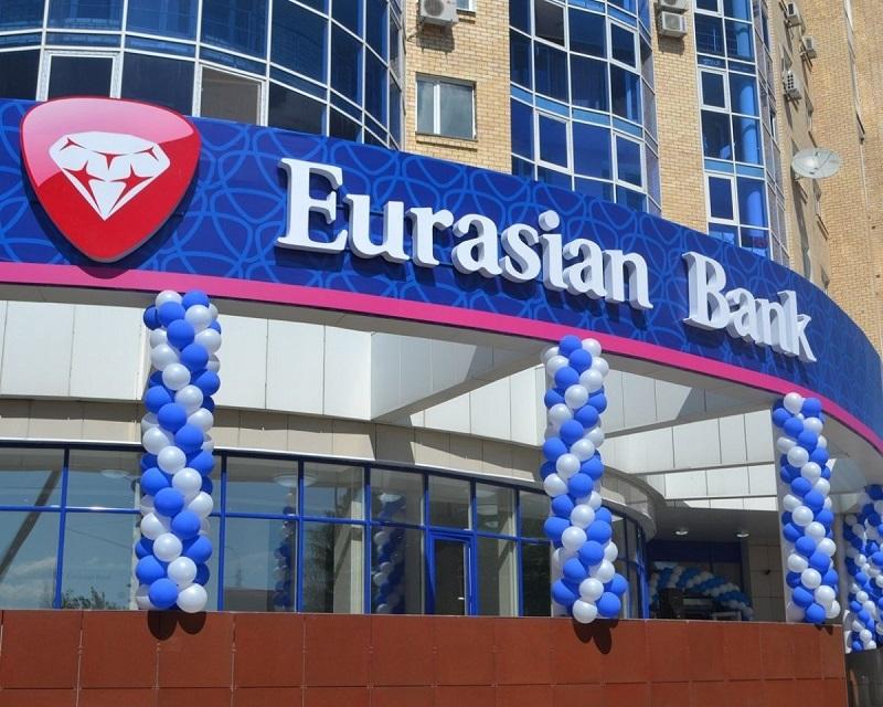 Акционер Евразийского банка направил прибыль за 2018 год в капитал банка