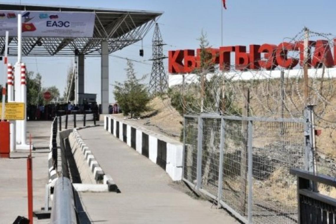 Группа афганских граждан задержана в Казахстане на границе с Кыргызстаном