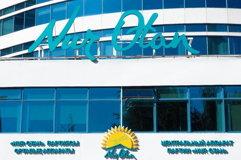 Nur Otan представил предвыборные программы для жителей западных регионов страны