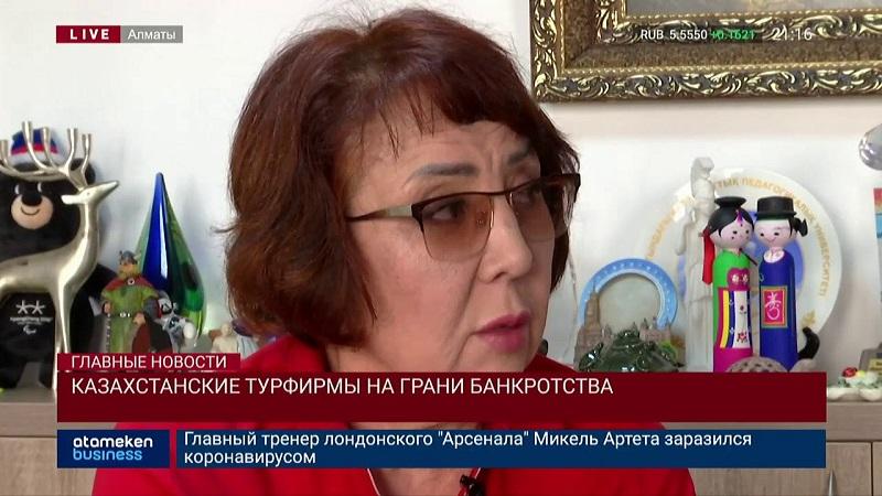 Казахстанские турфирмы на грани банкротства