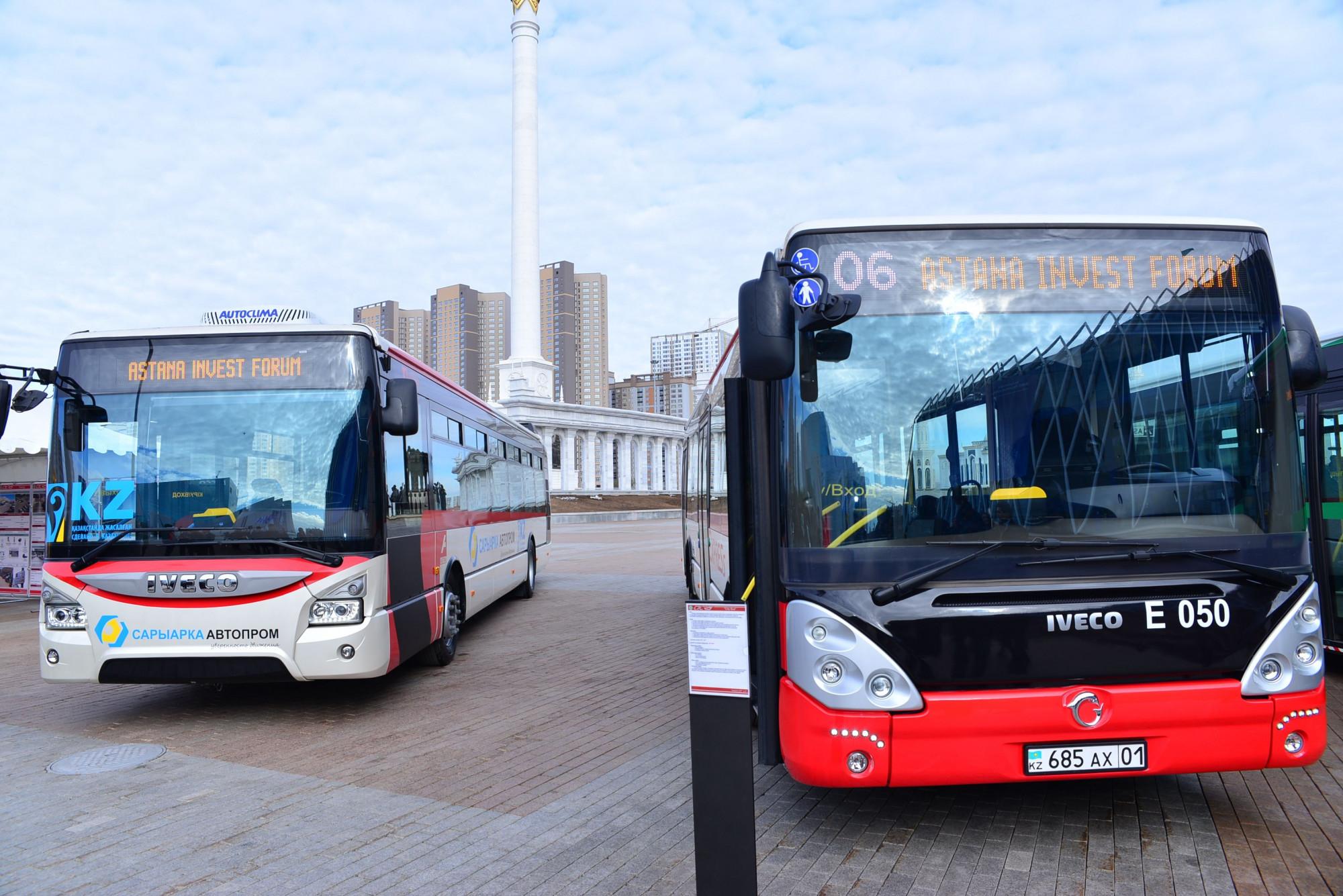В Нур-Султане запускают систему обслуживания спортивных мероприятий Sport Shuttle Bus