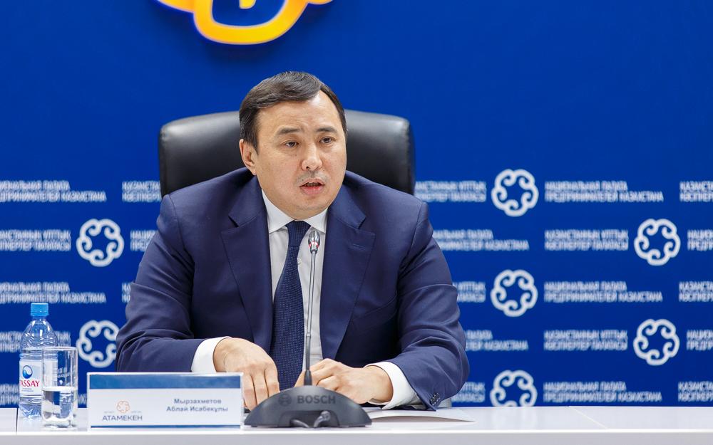 Мырзахметов призвал к зеркальному протекционизму в ЕАЭС