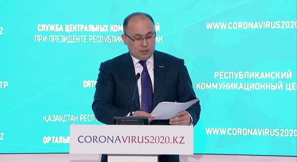 Даурен Абаев рассказал о текущей ситуации на 25 марта