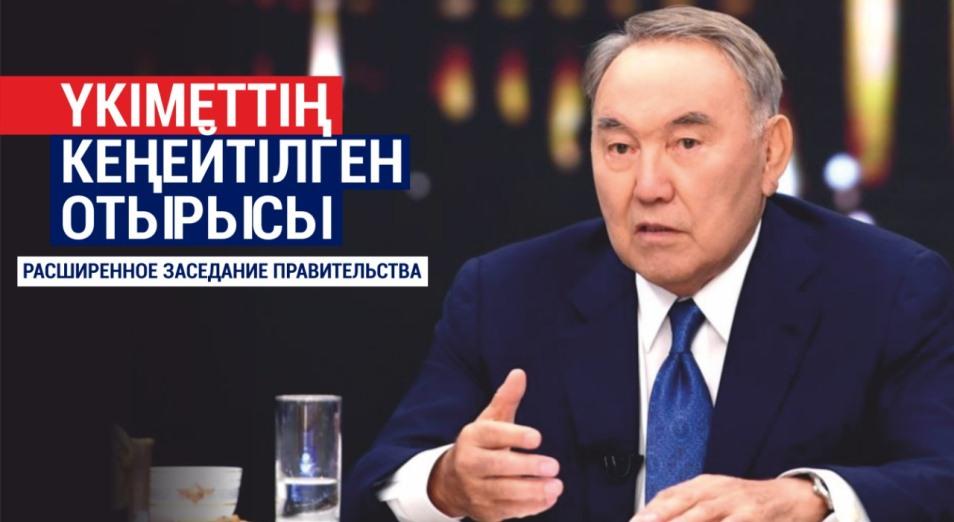 Расширенное заседание правительства с Президентом Казахстана