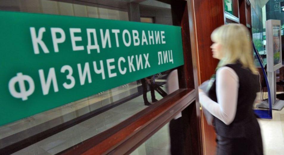 Касым-Жомарт Токаев: «Финансовая система Казахстана больна»
