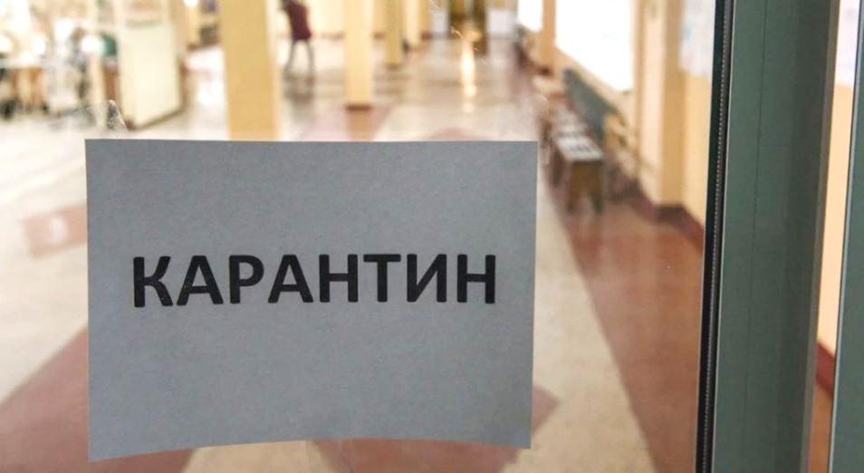 Аягозский детский спеццентр в ВКО закрывают на карантин