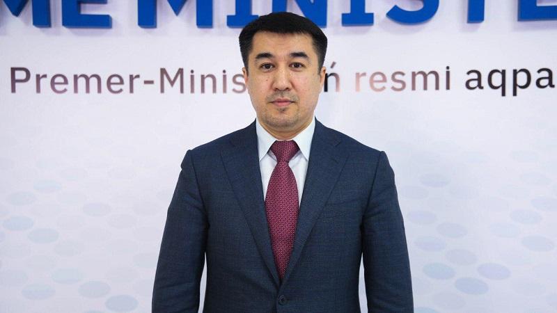 Қаржы министрлігінің ішкі мемлекеттік аудит комитетінің төрағасы тағайындалды