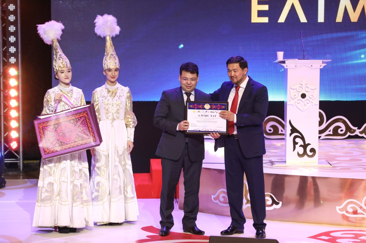 В Нур-Султане наградили лауреатов ежегодной премии «Алтын Тұғыр - 2019»