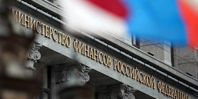Россия намерена обнулить долларовые резервы фонда благосостояния