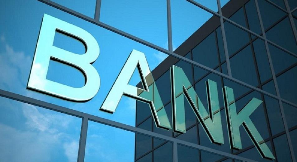 Какие банки продолжают кредитовать казахстанцев?