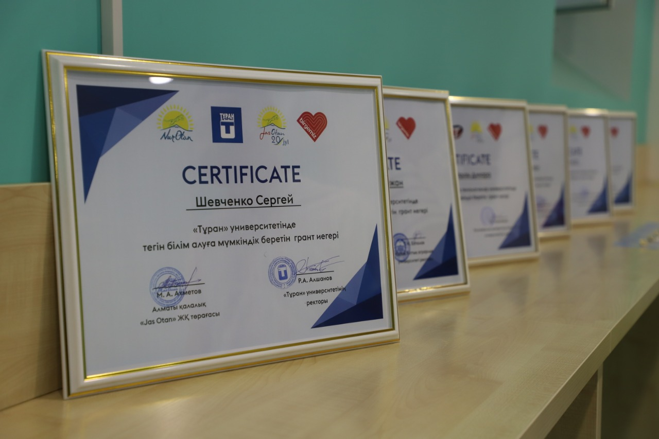 В Алматы JAS OTAN вручил выпускникам  школ и колледжей гранты на бесплатное обучение