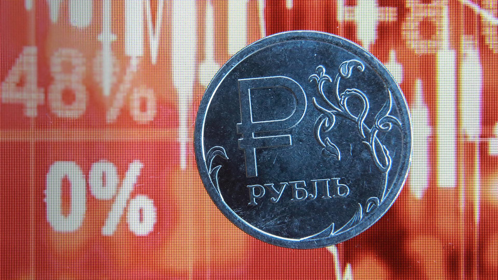 """Центробанк намерен запустить """"пилот"""" по сбору монет"""