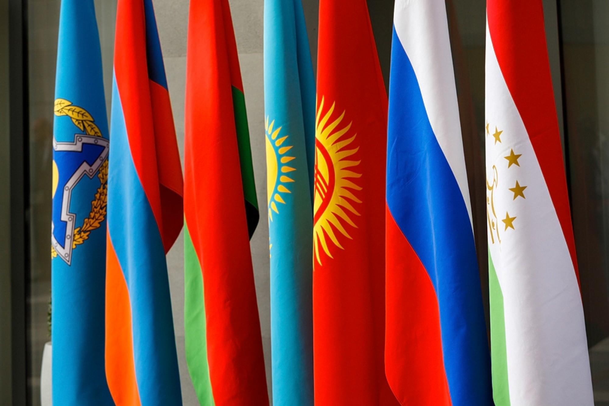 Кыргызстан призывает партнеров по ОДКБ расширять сотрудничество с другими организациями