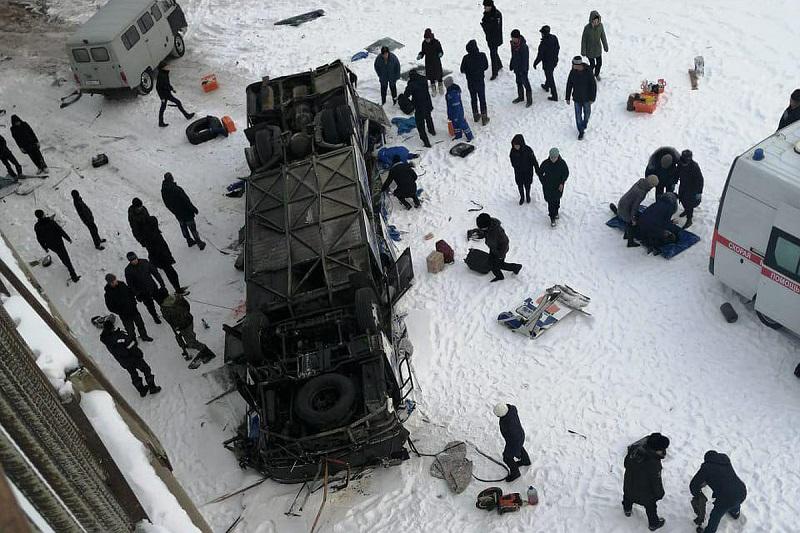 Траур объявлен в Забайкальском крае
