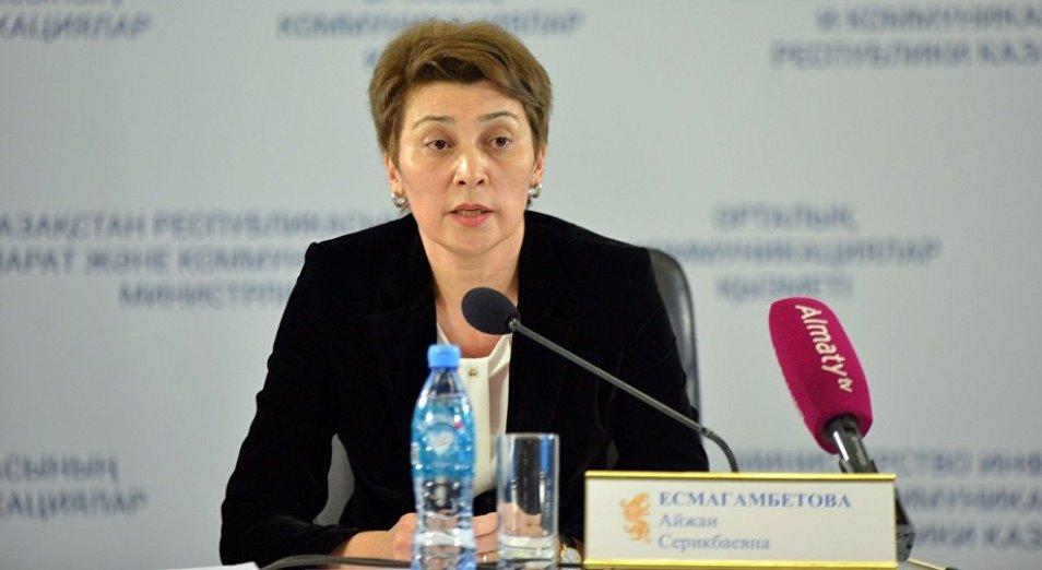 Айжан Есмагамбетова: Один больной коронавирусом мог заразить до 80 человек