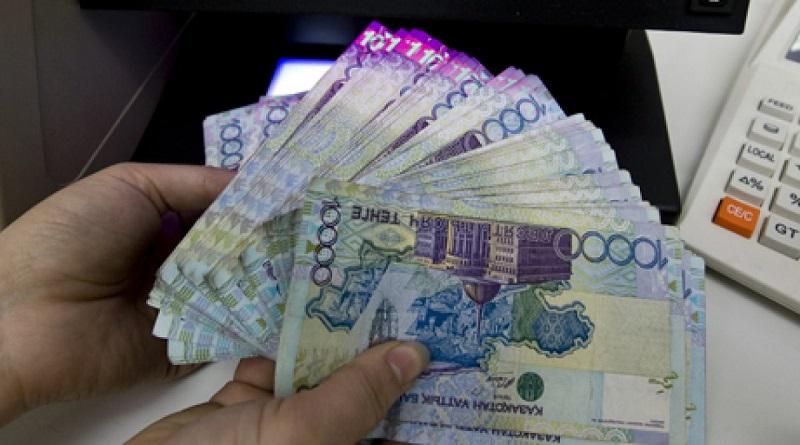 Казахстан потратит 3 млрд тенге на международную конференцию