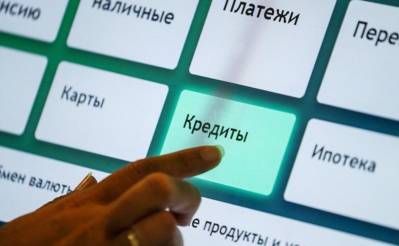Условия предоставления инвестиционного налогового кредита озвучил Даленов