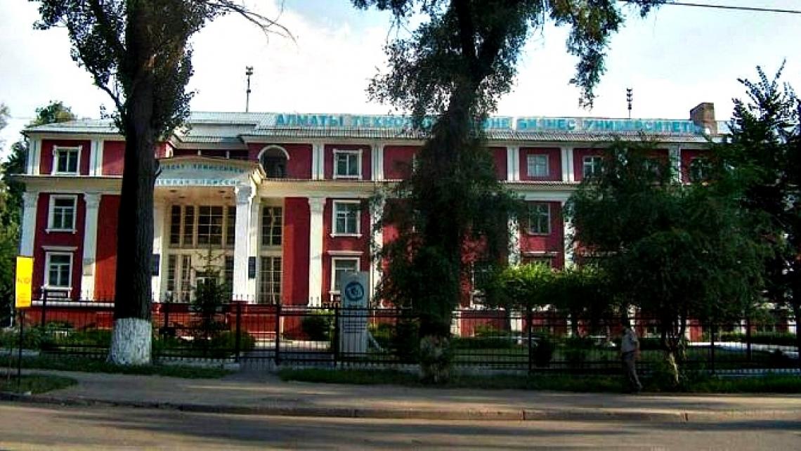 Алматыда тарихи нысандардың құрылымын өзгертуге тыйым салынады