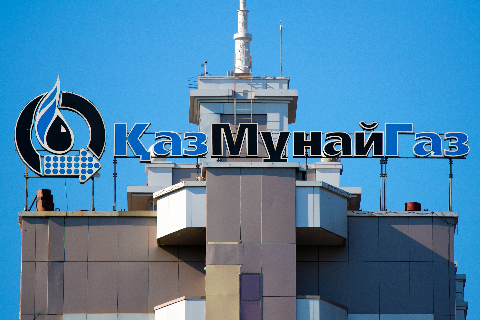 "Выручка ""КазМунайГаза"" за 2018 год составила 6 989 млрд тенге"