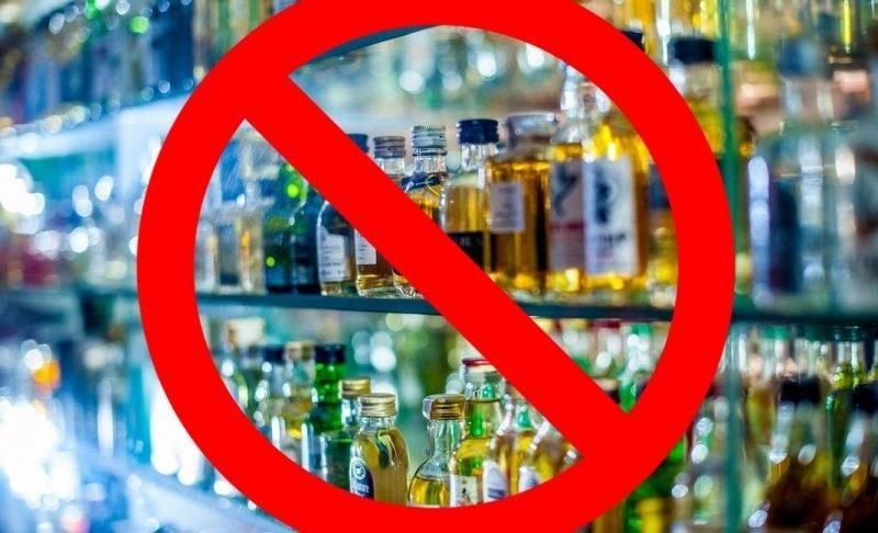 В Казахстане повышаются минимальные розничные цены на крепкий алкоголь