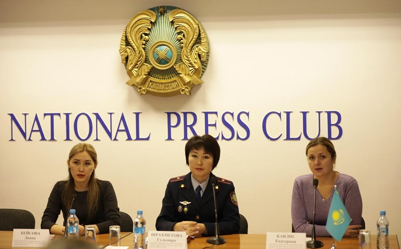 В Нур-Султане проводится акция против гендерного насилия